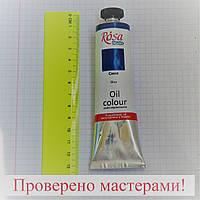 Краска масляная, Синяя (519), 60мл, ROSA Studio