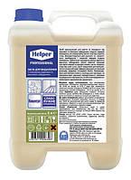 Хелпер - Helper средство для удаления с поверхностей жировых и масляных загрязнений 5л