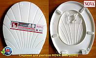 Сиденье для унитаза NOVA Shell (2040)