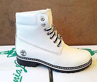 Ботинки женский осенние и зимние Timberland кожаные T0004