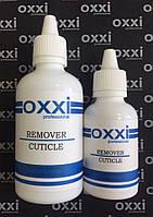 Ремовер для кутикулы Oxxi 50 мл