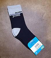 Носки махровые для мальчика, размер 18 /27-29р.