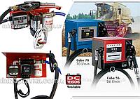 Заправочные колонки для перекачки Дизеля,бензина,масла ( PIUSI, Adam Pumps, OMNIGENA). Гарантия. ЛУЧШИЕ ЦЕНЫ