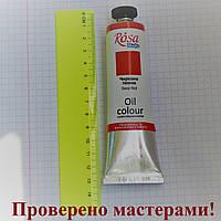 Краска масляная, Красная темная (534), 60мл, ROSA Studio