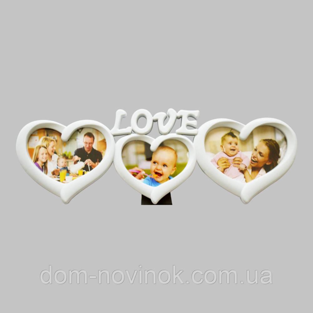 Рамка коллаж 8005 Love 3 фото белая.