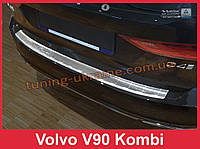 Накладка на задний бампер с загибом и ребрами на Volvo V90 Kombi 2016