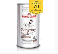 Заменитель сучьего молока Royal Canin Babydog Milk, для щенков, 0,4 кг + ПОДАРОК 70 грн на мобильный