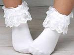 Звездные дети: (о том, какие колготки и носочки как у сына Гвен Стефани можно  купить недорого