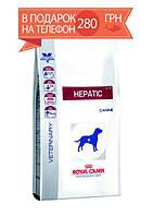 Корм Royal Canin Hepatic HF16 лечебный, при болезнях печени, 12кг + ПОДАРОК 280 грн на мобильный