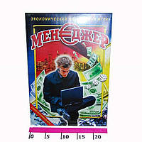 "Настільна гра мала ""Менеджер"" (рос./20), арт. 4627 (SP G 15-0), Danko Toys"
