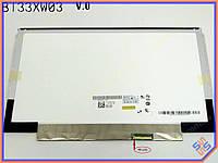 "Матрица для ноутбука 13.3"" AUO B133XW03 V.0 (1366*768, 40Pin справа, LED Slim (Планки по бокам), Глянцевая)."