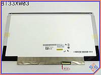 "Матрица для ноутбука 13.3"" AUO B133XW03 V.1 (1366*768, 40Pin справа, LED Slim (Планки по бокам), Матовая)."