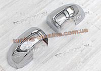 Накладки на зеркала из абс пластика для Jeep Compass 2006-2010