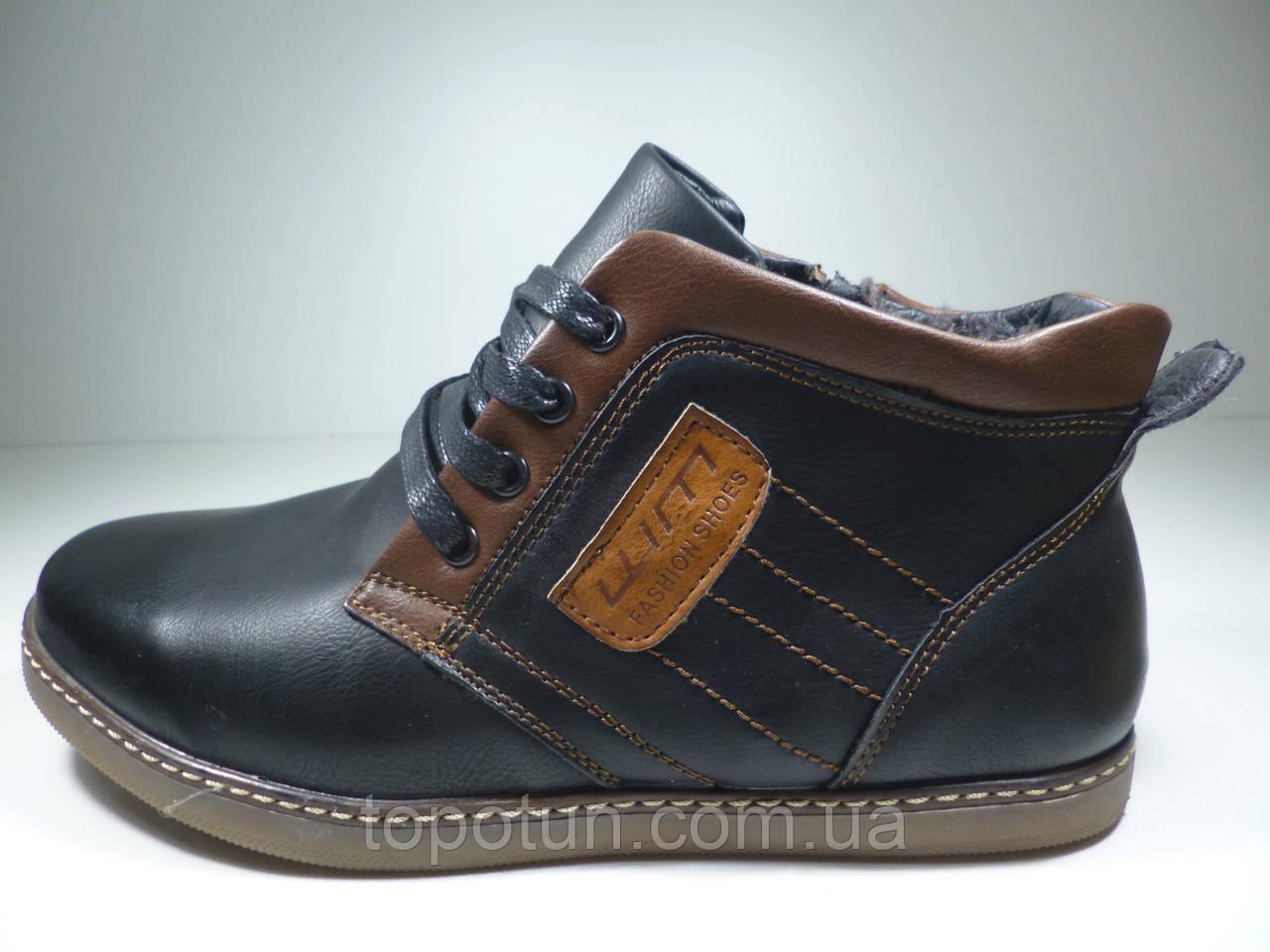 """Зимние ботинки для мальчиков """"Olipas"""" Размер: 38"""