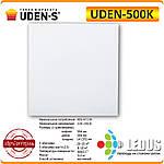 Керамическая электронагревательная панель UDEN-S UDEN-500К, фото 2