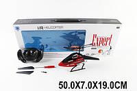 Вертолет аккумулятор радиоуправление р/у BF-120-3A (1518448)  в коробке 50*7*19 см.