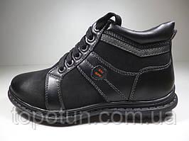 """Зимние ботинки для мальчика """"Horoso"""" Размер: 33"""