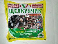 Зерно Щелкунчик с мумификатором против мышей и крыс, 200г