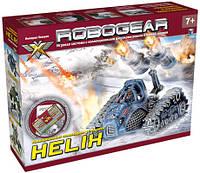 Хеликс (Helix) Robogear ігровий конструктор бойової техніки, арт. 00101, Технолог