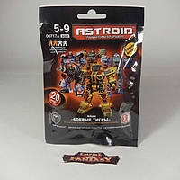 Клан Бойові тигри Astroid стартовий ігровий набір 2 робота, арт. 00717_4, Технолог