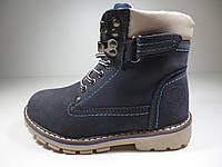 Ботинки для мальчиков Jong Golf кожаные Размер: 27,28,29