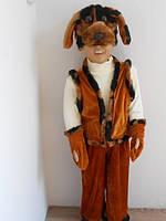 Костюм Собака детский Карнавальный костюм