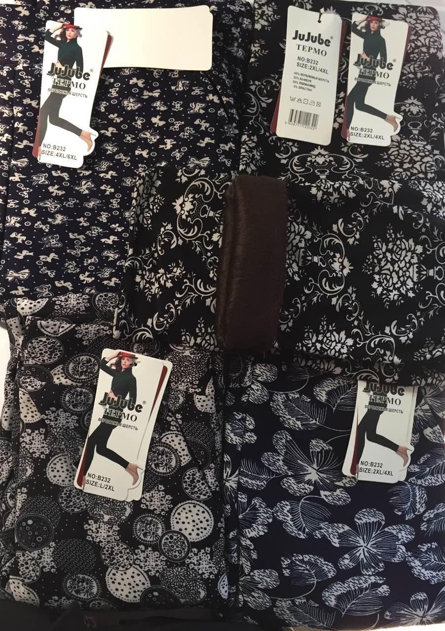 Лосины брюки с карманами 52-58 Мех Хлопок  JuJuBe