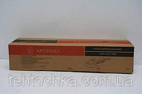 Болгарка Арсенал УШМ - 125/1100, фото 2