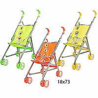 Коляска-тросточка для куклы 9302W-1 (24шт/2) 3 вида, метал,  2-ые колеса,  передние поворотные,  в пак18*69