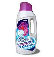 Пятновыводитель жидкий Waschkonig для цветного белья 1,5л