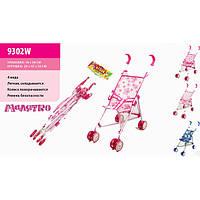 Коляска для куклы 9302W (24шт/2) металл летняя,  8 колес,  крутящиеся,  4 цв. 53*25*47 см.