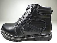 Ботинки для мальчиков кожаные Kangfu Размер: 36,37,38,39,40,41