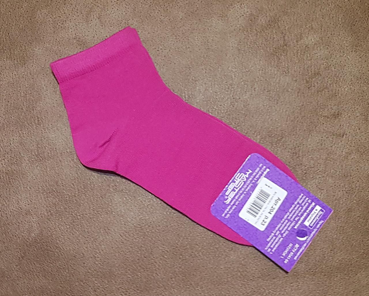Носки женские малиновые, укороченные, размер 35-37
