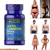 Ацетил L-Карнитин - безопасный жиросжигатель и донатор энергии (превратит жир в энергию)