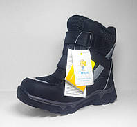 Детские зимние ботинки черные (термообувь для мальчика) 36р.