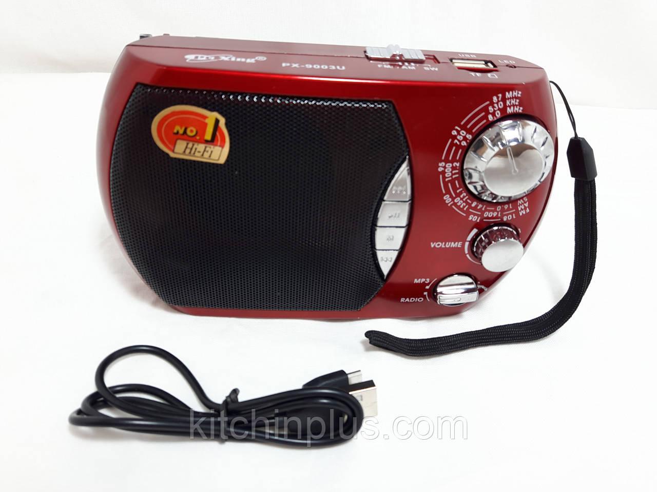 Радиоприемник PUXING  PX-9003U