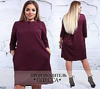 Платье короткое с карманами трикотаж 46-48, 50-52