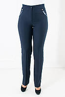 Женские брюки Зарина синяя