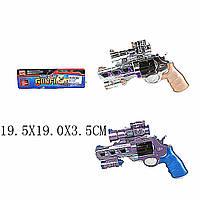 Бластер батар. 766A/766B (1550520/28)  2вида, в пакете 19,5*19*3,5см