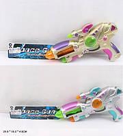 Бластер батар. R015-1A/3A (144шт/2) в пакете 26*16*4см