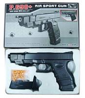 Пистолет P.698+  пульки в кор.24*16*3, 5 см.
