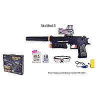 Пистолет на аккумуляторе  с водными пулями FU6806  аксесс.,  в коробке 34, 5*30*6, 5 см.
