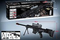 Автомат аккум.M82 (24шт/2)свет,звук,вод.пули,USB-шнур,очки,прицел,в кор. 67,5*7*21см