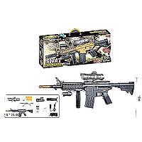 Автомат аккум. M16B/M16M (24шт/2)свет,звук,USB-шнур,очки,вод.пули,прицел,в кор. 63*6*26,5см