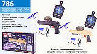 Пистолет аккум.с вод.снарядами 786 (24шт) 2 вида, аксесс., в коробке 46,5*6*25,5см