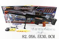 Снайперская винтовка аккумуляторе  K1B (1483940)  водные пули +поролон.снаряды,  в коробке 82*6, 5*30 см.