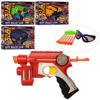 Пистолет 118A-5-6  25 см, очки, мягкие пули-присоски 6 шт, мишень