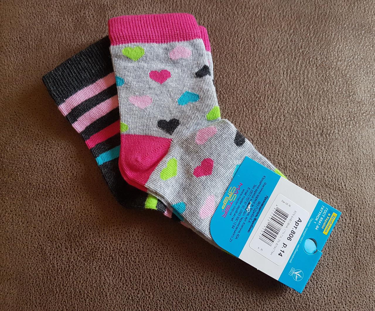К-т из двух пар носков , размер 16 /24-26р.