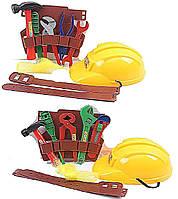 Набор инструментов 1502/1504 (120шт/2) 2вида, каска, молоток, пояс и др.,в сетке 22*16*9см