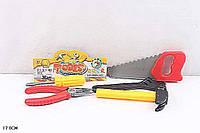 Набор инструментов 2093-52  в пакете 17 см